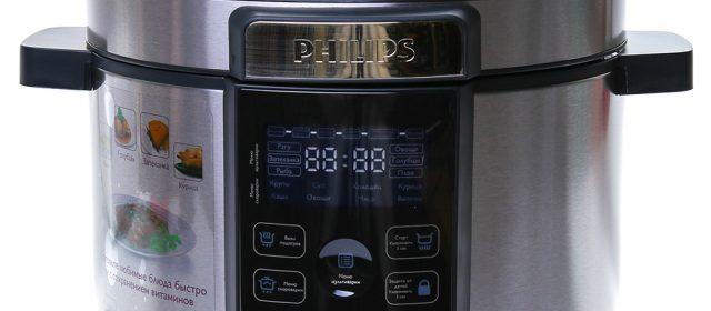Ремонт мультиварки-скороварки Philips HD2173 (Brand 6050)